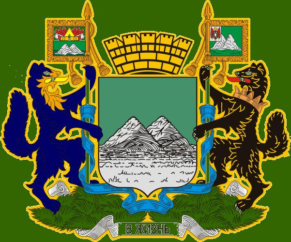 герб Курган