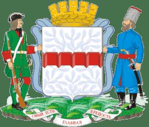 герб Омск
