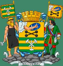 герб Петрозаводск