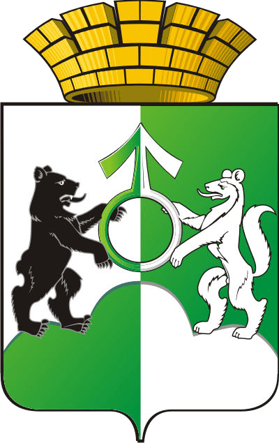 герб Ревда