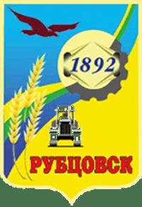 герб Рубцовск