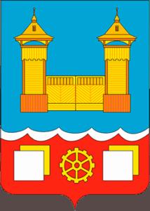 герб Усолье-Сибирское