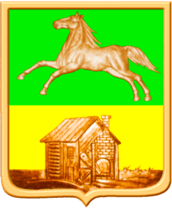 герб Новокузнецк