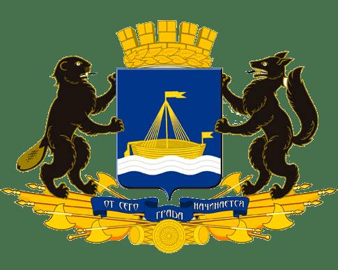 герб Тюмень