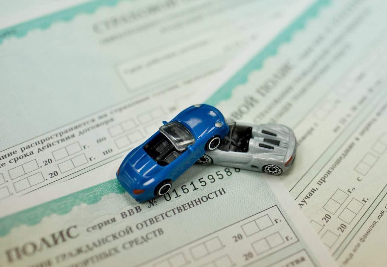 Центробанк выступил с рекомендацией страховщикам не затягивать с выплатой по ОСАГО