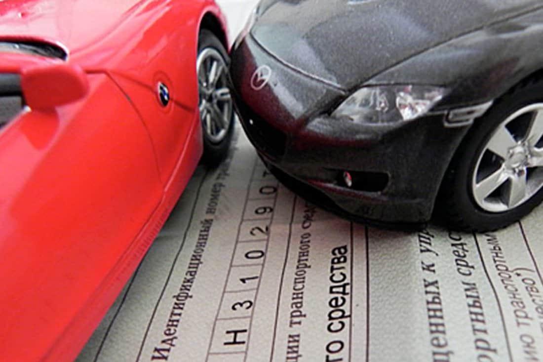 Центробанк хочет обсудить с Парламентом обеспечение выплат по автогражданке без учета износа