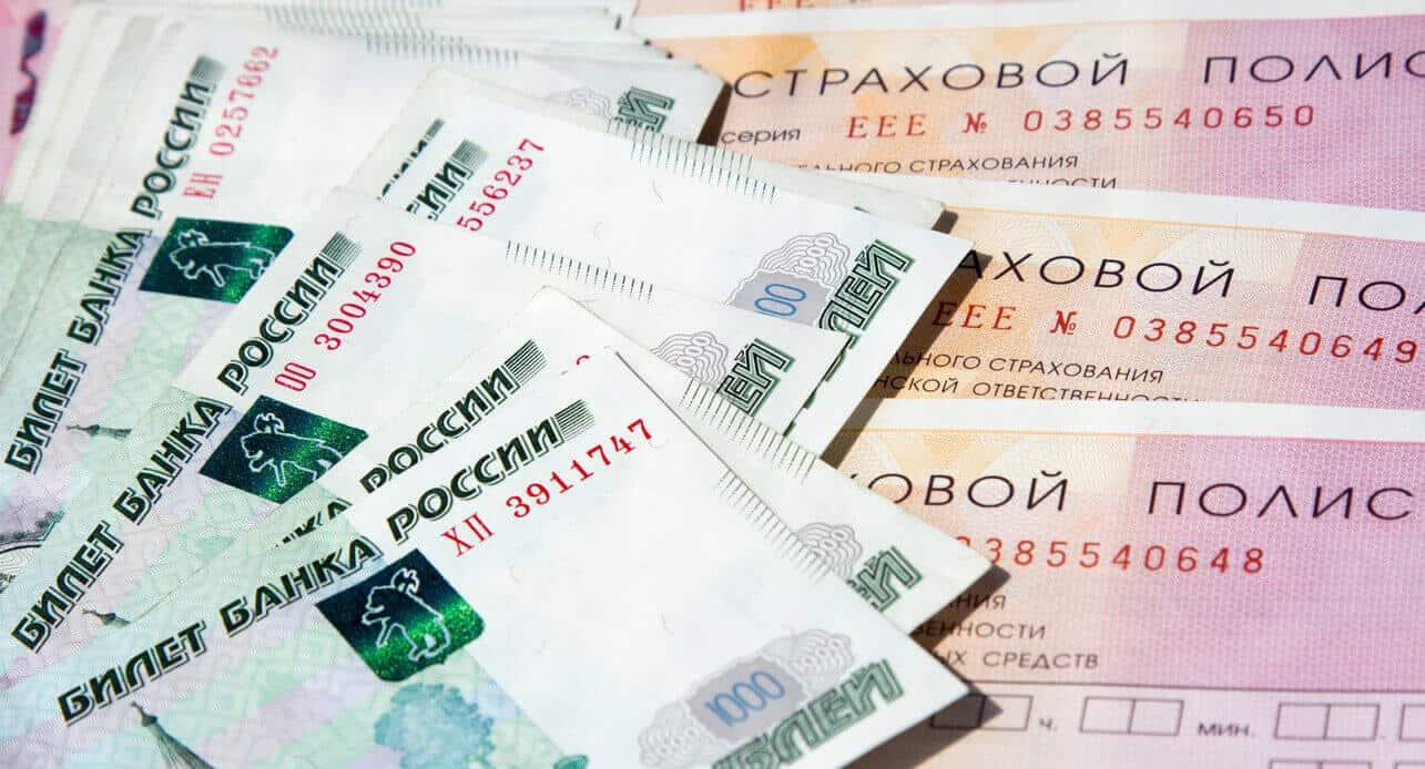 РСА предложил проверить странные договоры по ОСАГО с премией меньше 1,5 тысячи рублей
