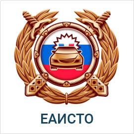 Сервис проверки техосмотра (диагностической карты) по базе ЕАИСТО