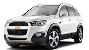 Chevrolet (Шевроле) Captiva (Каптива)