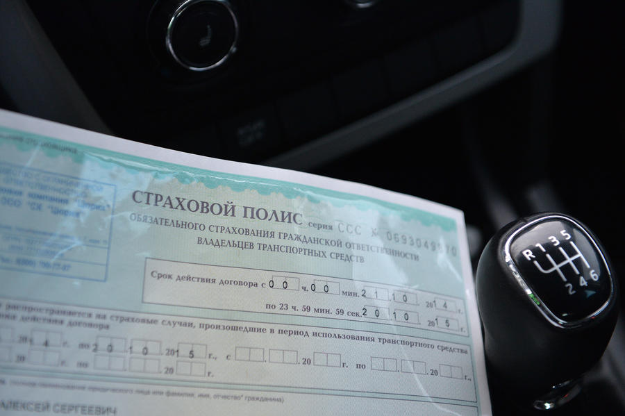 Скидку по ОСАГО за безаварийность получили 79% автовладельцев