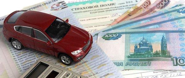 ФАС намерена пересмотреть методику расчета выплат по ОСАГО