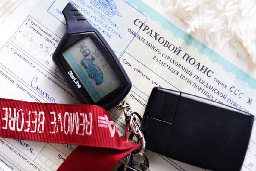 Стали известны детали новой реформы закона об ОСАГО